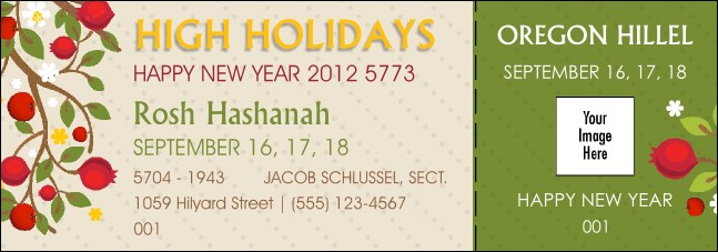 High Holidays Rosh Hashanah Event Ticket 1