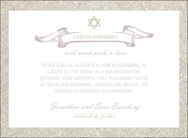 Bar Mitzvah Straw Invitation